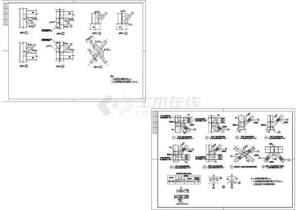 钢框架结构支撑节点构造CAD设计图-图一