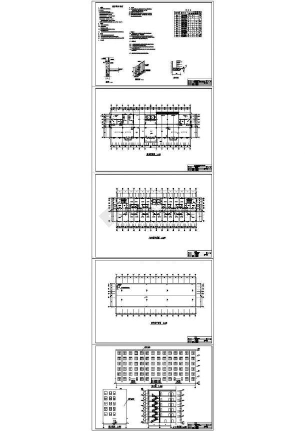 6层5587平米混凝土框架结构商务中心设计施工cad图纸(含计算书)-图一