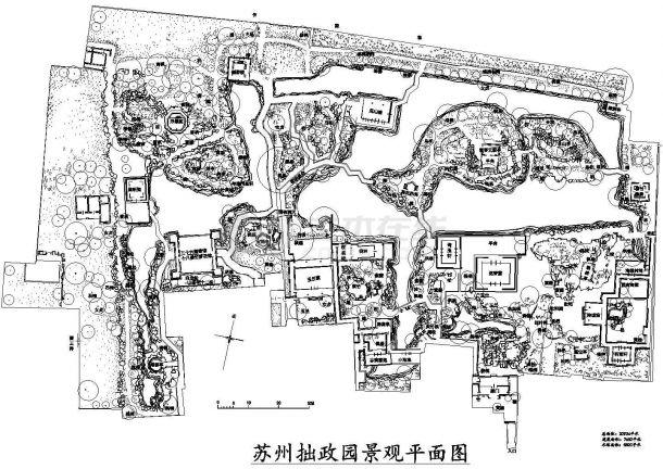 苏州园林拙政园景观规划设计cad图(dwg格式)-图二