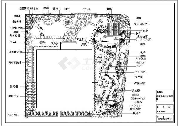 某私人别墅庭院绿化 总平面图-图一