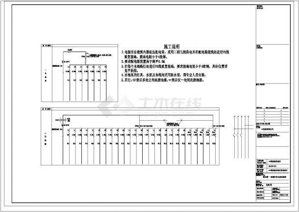 江苏某科技城启动区景观照明设计图纸-图一