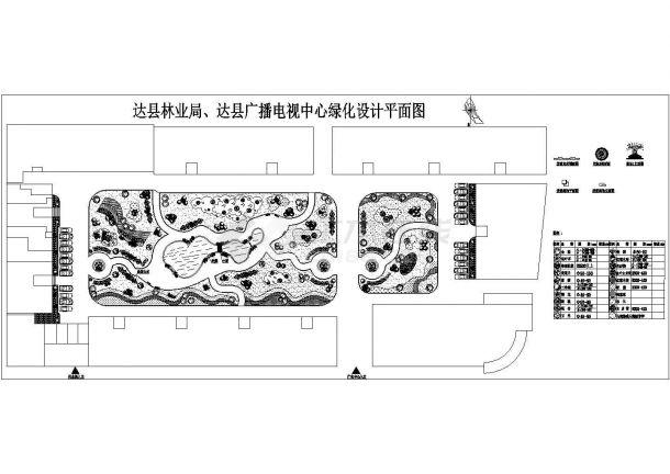 机关单位庭院景观设计 平面图-图一