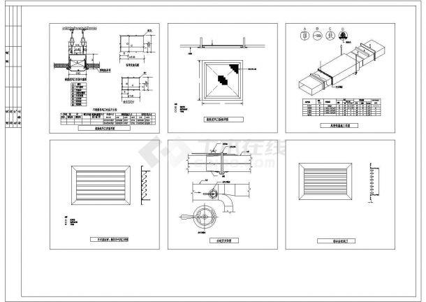 全套风管、风口、管件、阀门等暖通安装节点CAD施工图(甲级院设计)-图一