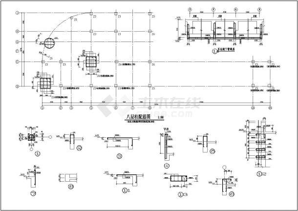 办公综合楼框架结构设计施工CAD图-图二