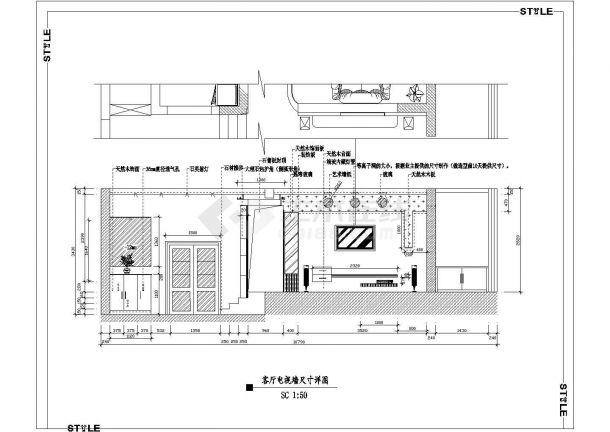 三室家居室内装修设计施工图-图一