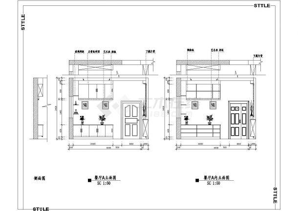 三室家居室内装修设计施工图-图二
