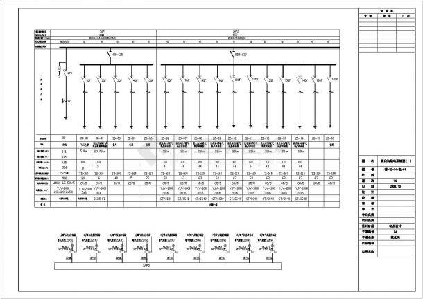 临海某省污水处理厂配电设计cad全套电气施工图( 标注详细)-图二