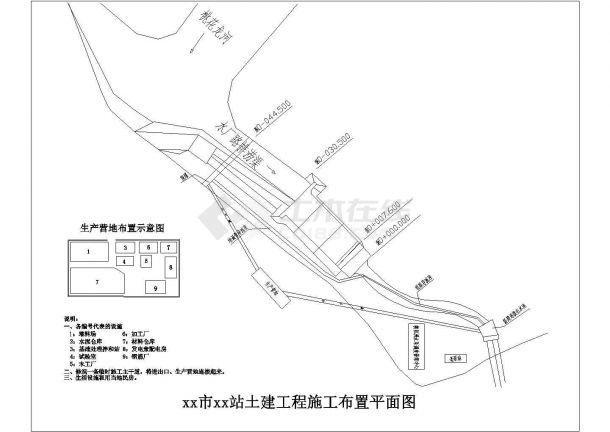 xx市xx电排站施工总平面布置图cad-图二