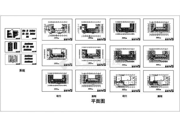 某三星级宾馆电气安装工程.共四十四张-图二