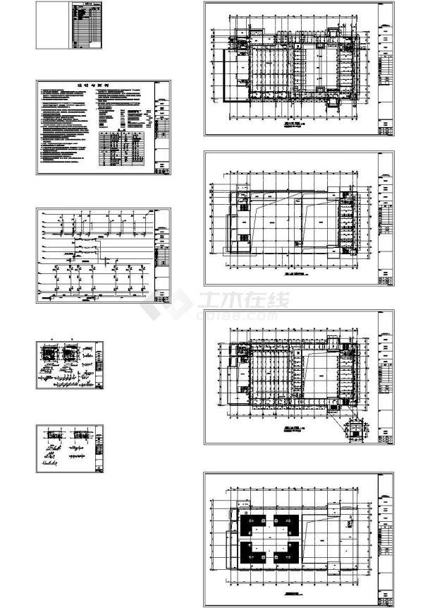 政府办公大楼给排水和消防全套图(cad,9张图纸)-图一