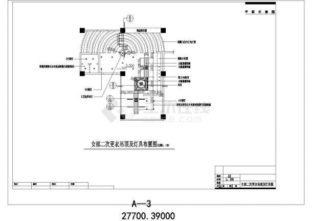 某地休闲洗浴场结构设计施工图纸-图一