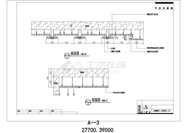 某地休闲洗浴场结构设计施工图纸-图二