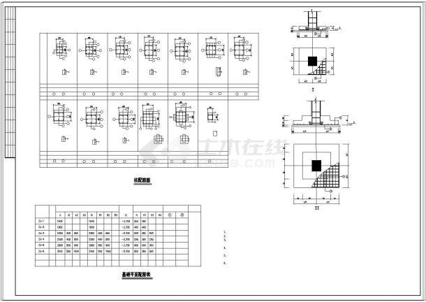 某小区幼儿园框架结构设计CAD全套图-图一