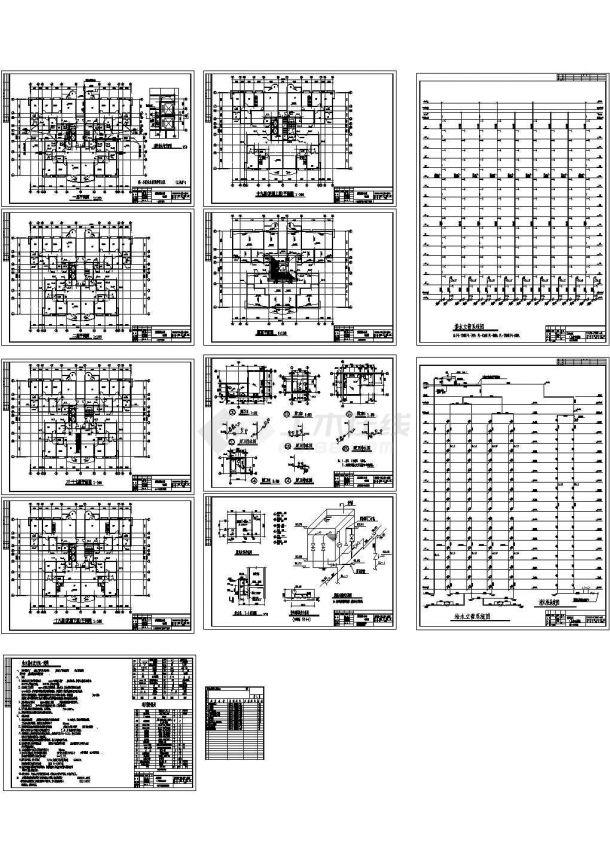 某18层住宅小区给排水cad图纸-图二