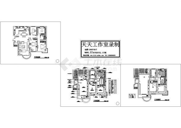 某三层公馆电气施工cad图(含配电系统设计)-图一