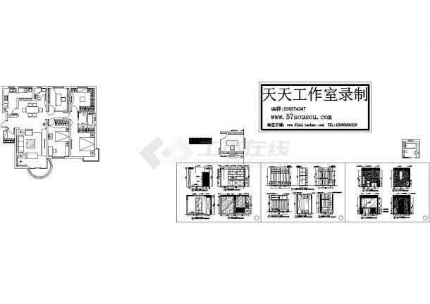 某三层公馆电气施工cad图(含配电系统设计)-图二