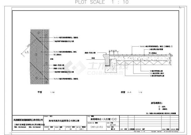 海南美源地产的写字楼环境全套设计cad施工图(园林景观设计图)-图二