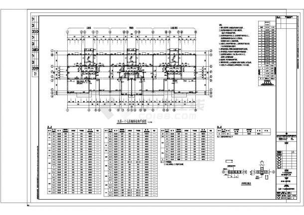 办公楼设计_某地高层办公楼剪力墙框架结构设计cad施工图纸-图二