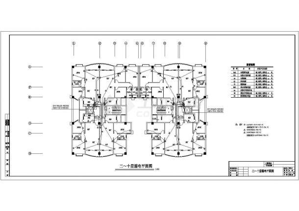 11+1高层 电气图纸-图二