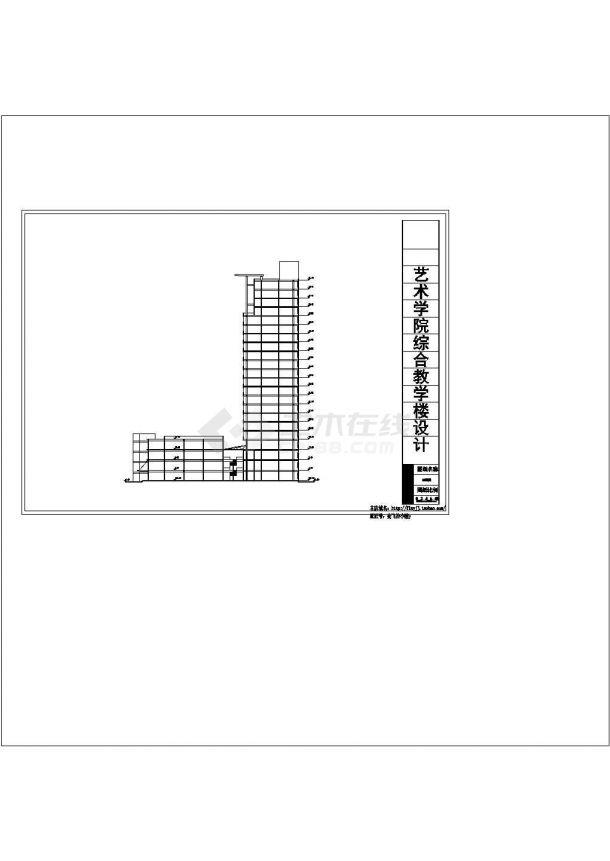 22层艺术学院综合教学楼建筑设计图2种方案CAD图纸设计-图一
