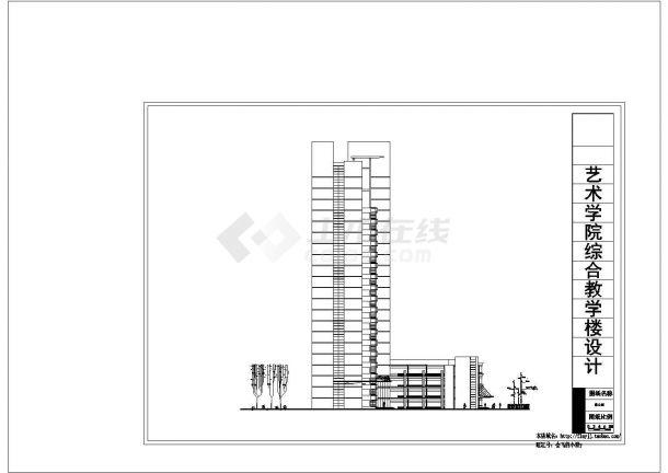 22层艺术学院综合教学楼建筑设计图2种方案CAD图纸设计-图二