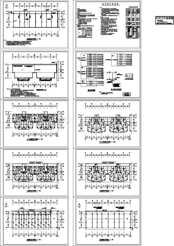 底商六层住宅楼电气施工cad图(含弱电设计)-图一