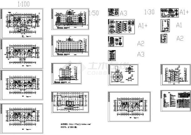 某五层框架欧式轮胎厂办公楼建施图设计【平剖面 楼梯 卫生间大样 节点大样图 设计说明】-图一