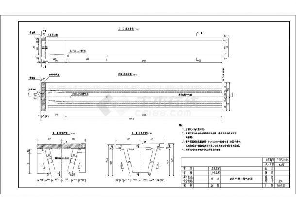 某边跨中梁一般节点构造详图-图一