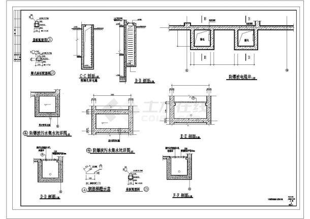 某市地下室人防建筑设计施工图-图二