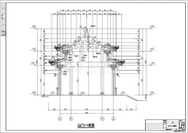 珠海普驼寺庙的古建筑施工设计图-图一