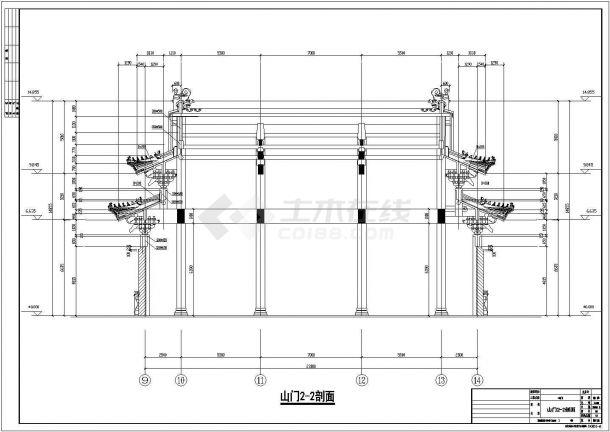 珠海普驼寺庙的古建筑施工设计图-图二
