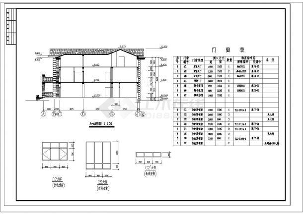 某地多幢高级别墅建筑设计图纸-图一