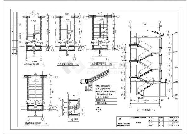 某市高档欧式风别墅建筑设计图纸-图一