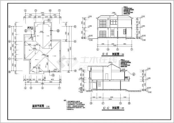 某市大型高档别墅建筑设计图纸-图一