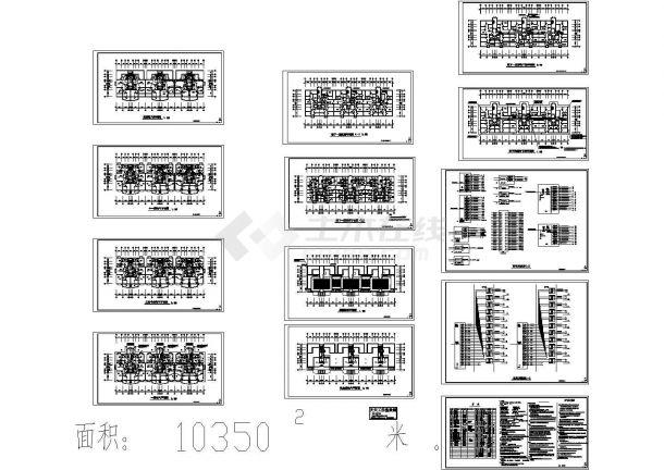 1万平方米十一层住宅楼电气施工cad图,共十三张-图二