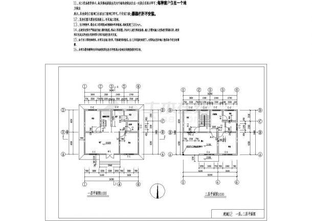 土木工程毕业设计_多套学生宿舍楼建筑全套毕业设计资料(含说明书、开题报告、施工图)-图一