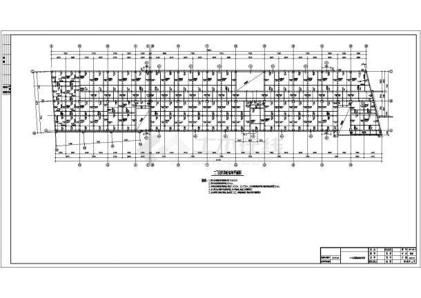 土木工程毕业设计_办公楼设计_多套框架结构办公楼建筑全套毕业设计资料(含说明书、开题报告、施工图)-图二