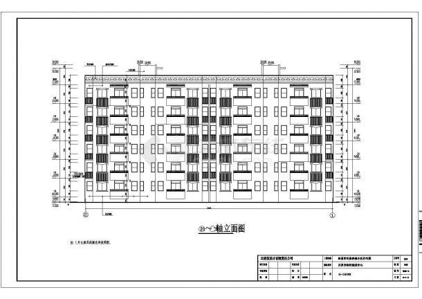 土木工程毕业设计_多套高层住宅楼全套毕业设计资料(含说明书、开题报告、施工图)-图二