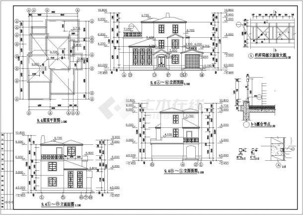 290平米3层砖混结构乡村别墅建筑设计CAD图纸(4套方案)-图一