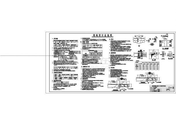 土木工程毕业设计_多套框架结构小型商场全套毕业设计资料(含说明书、开题报告、施工图)-图一