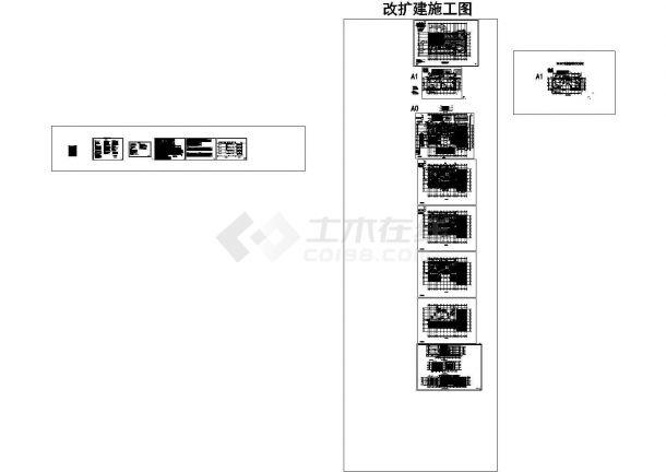[江苏]办公建筑改扩建工程空调通风排烟系统 设计方案图-图一