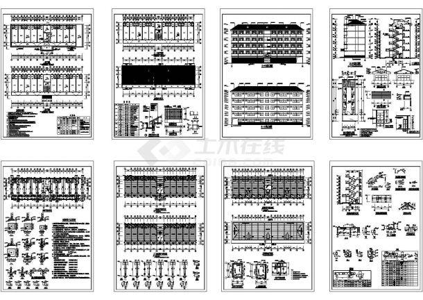 某中学钢筋混凝土结构学生公寓全套施工CAD图-图二