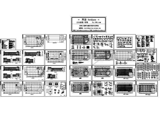 某二层框架结构办公楼(2678㎡)设计cad全套建筑施工图纸(含设计说明,含结构设计)-图二