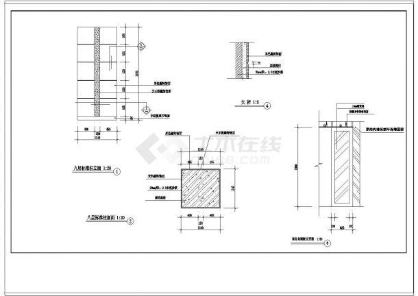 办公楼设计_某地八层办公楼全套设计施工cad图纸-图一