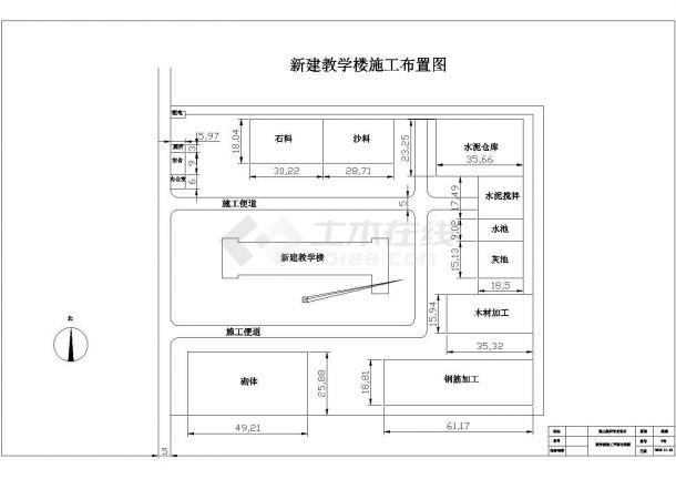 3294.6平米五层框架综合教学楼工程量计算及施工组织设计方案(含建筑结构图、平面图、进度图、网络图)-图一