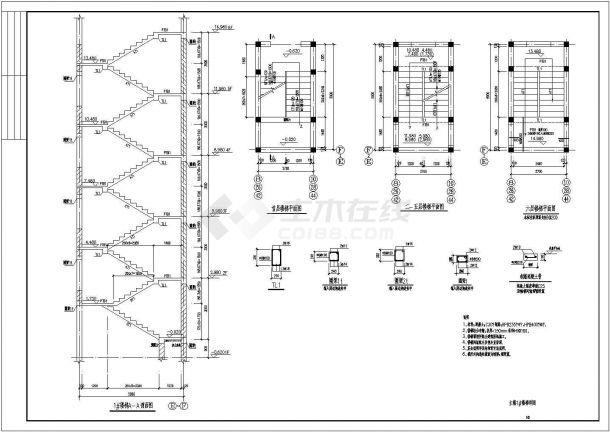 某地3381.54平米六层砖混住宅楼施工组织设计及施工图预算(建筑、结构图、平面图、进度表)-图二