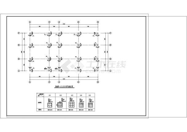 办公楼设计_某五层办公楼混凝土框架结构设计cad施工图纸-图一