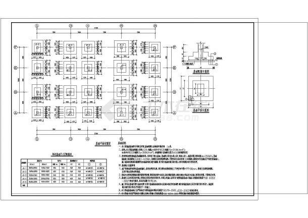 办公楼设计_某五层办公楼混凝土框架结构设计cad施工图纸-图二