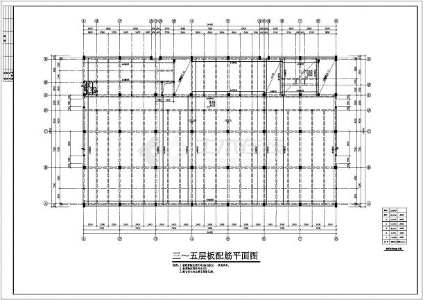 某五层电子综合楼框架结构设计cad施工图纸-图二
