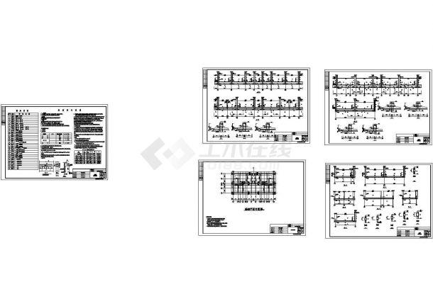 某四层框架结构住宅楼建筑结构图纸 cad版-图二